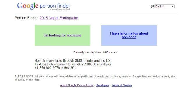 google PF